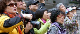 Китайский магнат «Тяньши» привез всех сотрудников в Испанию