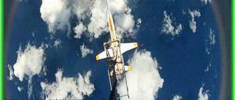 Космический самолёт - есть первый пробный полёт