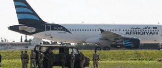 Ливийских боевиков арестовали на Мальте