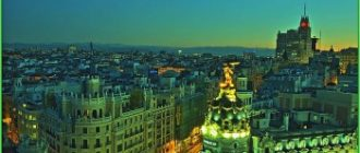 Мадрид – город парков и садов