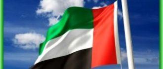 Музей со 100-метровой мачтой для флага строится в Дубае