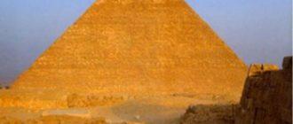 На пирамиды восхождение запрещено