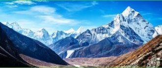 Непал открывает новые вершины для альпинистов