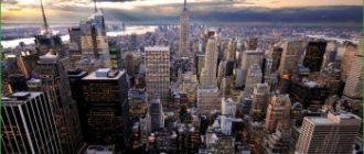 Путешествие в Нью-Йорк в мае