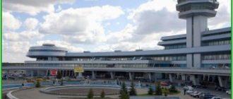 Новый авиа-сбор в Беларуси