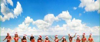 Новый год в Египте - море, тепло и Папа Ноэль