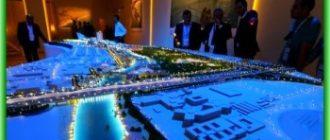 ОАЭ возобновили замороженные туристические стройки