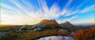 Отдых на Тасмании в ноябре