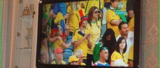 Церемония открытия Чемпионата Мира по футболу в Бразилии 2014 первые впечатления