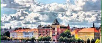 Ответы на вопросы по отдыху в Чехии