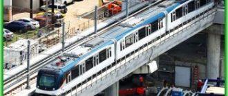Панама - запущено первое метро в Центральной Америке