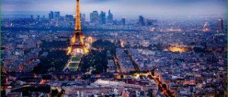 Поездка в Париж в апреле