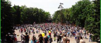 Парк 28 Панфиловцев в Алматы в День Победы 9 мая