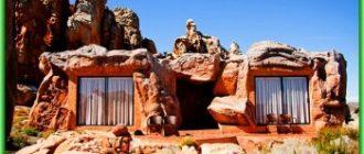 Первобытный отель в ЮАР