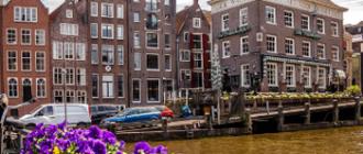 Плата за въезд на автомобиле, нововведение в Амстердаме