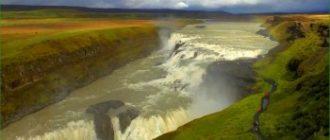 Поездка по Исландии в июле