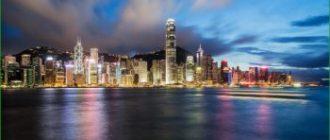 Поездка в Гонконг самостоятельно в январе