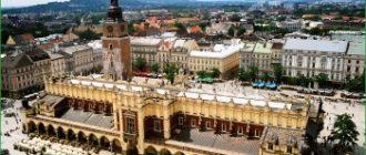 Поездка в Краков в апреле