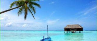Поездка на Багамы в октябре