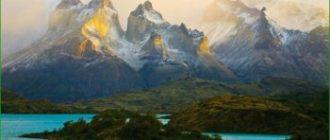 Поездка в Чили и Аргентину в январе