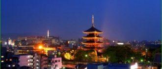 В Киото в апреле