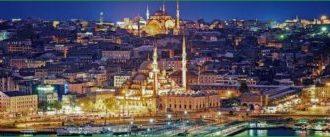 Поездка в Стамбул - самостоятельно в октябре