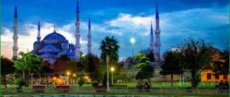 Мармарис - курорт Турции