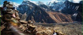 Поездка в Тибет в октябре