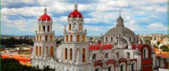 Самостоятельно в Пуэбла - Мексика