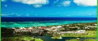 Пунта-Кана - открыт аквапарк и два отеля
