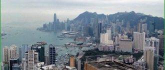 Путешествие в Гонконг и Макао с детьми в октябре