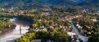 Путешествие в города Луанг-Прабанг и Вьентьян в декабре