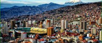 Путешествие в Ла-Пас - по Боливии в мае