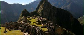 Путешествие в Мачу-Пикчу в июле