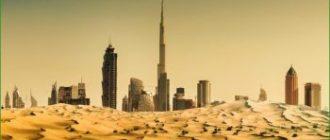 Путешествие в ОАЭ в декабре