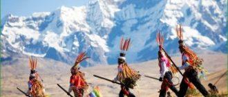 Путешествие в Перу в июне