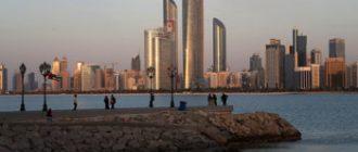 Наши в Эмиратах - рассказ эмигрантки живущей в ОАЭ