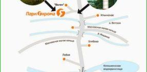 Спортивно-развлекательный парк «Яхрома»