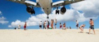 Самолет сдул насмерть туристку на пляже