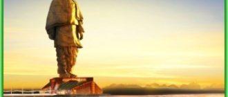 Самый большой памятник мира строится в Индии