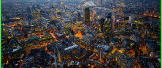 Самые дорогие города для туристов на планете