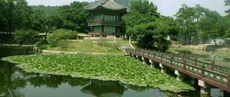 Южная Корея, Сеул - достопримечательности