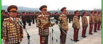 Северная Корея наконец открыла границы страны для туристов