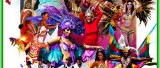 Сейшельский карнавал стартует 25 апреля