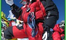 Шерпами приостановлены восхождения на Эверест