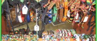 Шоппинг в Кении
