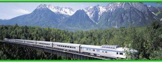 Джаспер (Jasper) - Принс-Руперт (Prince-Rupert) - Поезд Скина (Skeena train) в Канаде