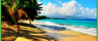 Слетать вместо Гранады в Гренаду