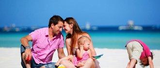 Словения - отдых с детьми в сентябре