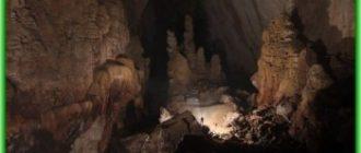 Пещера Хан Сон Дунг во Вьетнаме будет доступна полгода